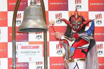 【新日本】東京証券取引所にライガーあらわるっ!!   ブシロードの上場セレモニーで「まだまだ上を目指します!」