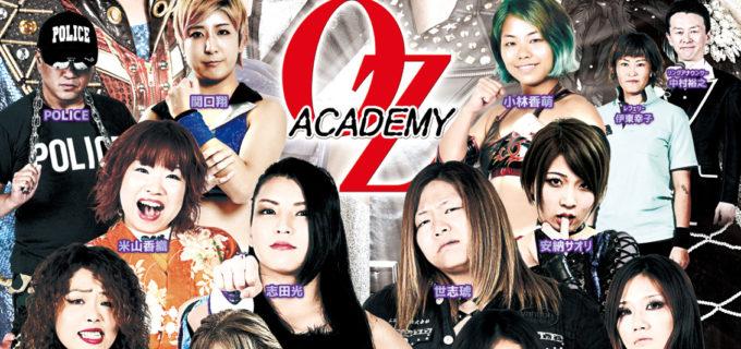 【OZアカデミー】8.3(土)大阪大会『暴徒大阪降臨!!!』全カード決定