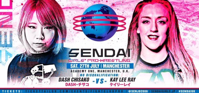 【仙女】7.27(土)イギリス初公演『SENDAI UK SHOW』追加カード