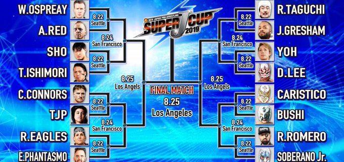 【新日本】3年ぶり7度目となるSUPER J-CUP2019! 今年アメリカに初上陸!! 熾烈極めるトーナメント戦を制するのはどの男だ!?