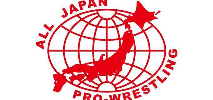 【全日本】青木篤志選手のご家族様より、全日本プロレスを応援してくださっている皆様へ