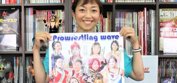【WAVE】8.25(日)名古屋大会メインが決定!「talkingwave」で1位になった<王者>彩羽vs<挑戦者>広田のRegina戦!