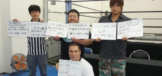 【DDT】アントーニオ本多、渡瀬瑞基、伊橋剛太、木曽大介レフェリーが9月各大会の丸投げカードを発表<8.20会見>