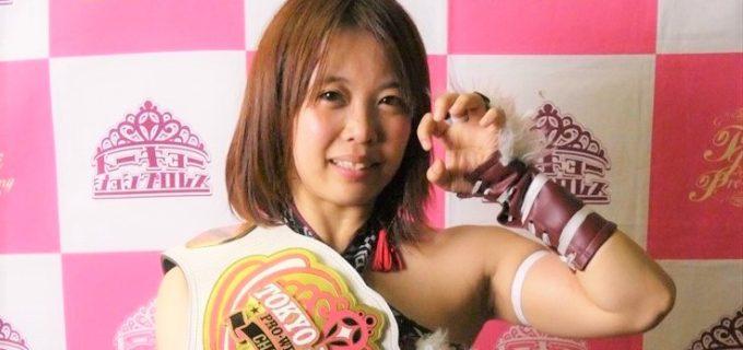 【東京女子】中島翔子が11月にメキシコ・CMLLに参戦が決定!