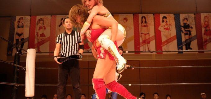 【東京女子】9.16 両国KFC まなせゆうなが万喜なつみから勝利しインターナショナルプリンセス2代目王者となる