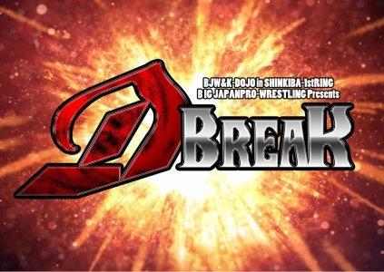 【大日本プロレス×2AW合同興行】9.30(月)「D-BREAK」東京・新木場1stRING大会直前情報!