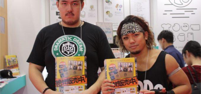 【DDT】東京ビッグサイトで開催中のギフトショーにDDT選手が参加!リアライズブースにて勝俣瞬馬・納谷幸男両選手に直撃!