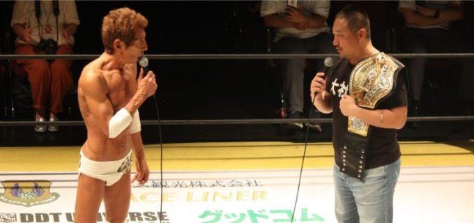 【DDT】9.29後楽園でゴージャス松野が高木三四郎とO-40のベルトをかけてタイトルマッチ決定!竹下は朱崇花とシングルを約束!9.5浅草大会 全試合結果