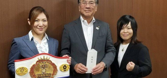 【SEAdLINNNG】湘南台ファンタジアチャリティー女子プロレスに向け、中島安里紗と南月たいようが藤沢市長を表敬訪問