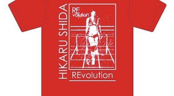 【志田光自主興行】「REvolution」10.14大阪&10.15後楽園大会のS席、A席の特典が決定!