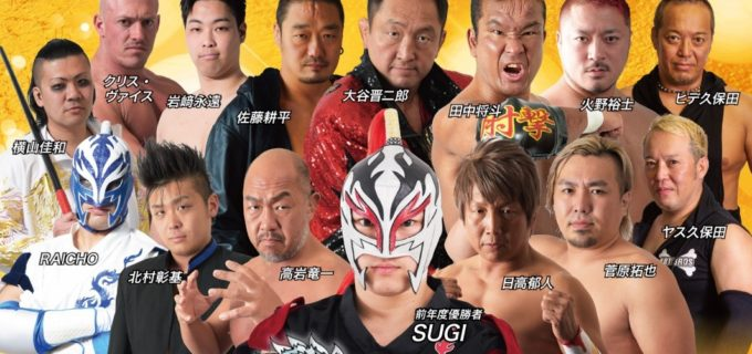 【ZERO1】9.14(土)後楽園ホール 『天下一Jr』優勝決定戦全対戦カード