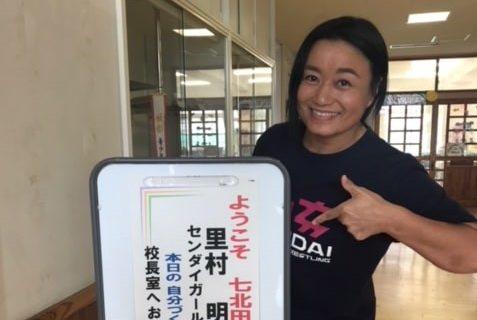 【仙女】仙台の小学校にて「自分づくり」というキーワードを元に講演