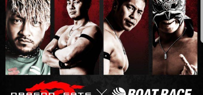 【ドラゴンゲート】12.21(土)ボートレース多摩川スペシャルマッチ全対戦カード!
