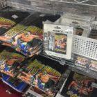 【プロレスTODAY番外編記念】プロレスグッズの聖地『闘道館』にて初代ダイガーマスクグッズ特別出張販売がスタート!