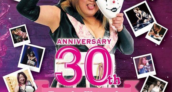 【渡辺智子30周年記念大会】<本日開催> 10月6日(日)新木場1stRING