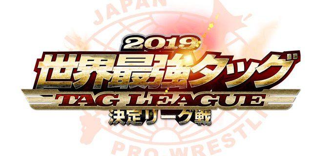 【全日本】「2019 世界最強タッグ決定リーグ戦」全19大会対戦カード決定