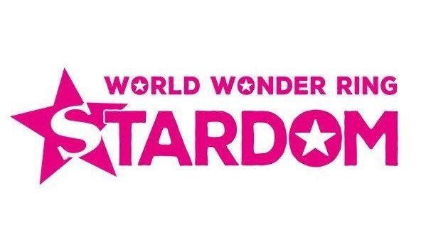 【スターダム】横浜武道館のこけら落とし!8.22(土)&23(日)『STARDOM YOKOHAMA CINDERELLA 2020』開催決定!