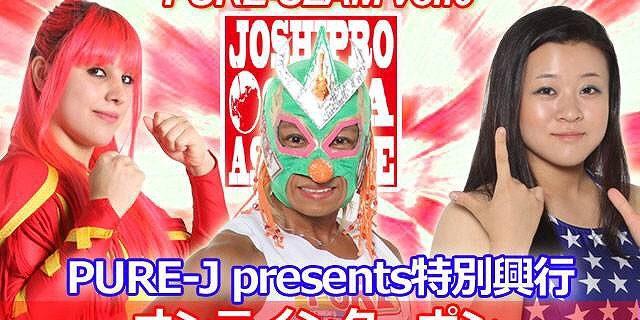 【PURE-J】台風19号の影響により10.13大阪大会は「PURE-J presents特別興行」に変更