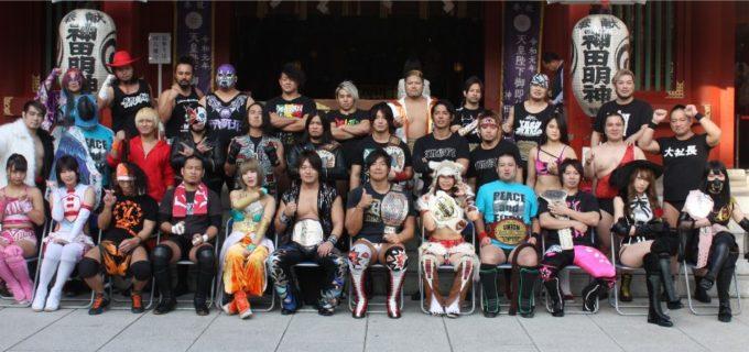 【DDT】11.3両国大会に向けた記者会見!オープニングマッチは高木vsイサミ!大石真翔の引退をかけた10人タッグ!