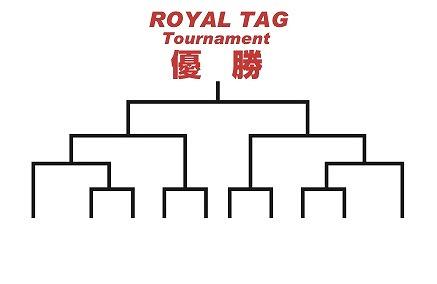 【仙女】11.12(火)後楽園ホール大会にて1DAYタッグトーナメント「ロイヤルタッグトーナメント」開催決定