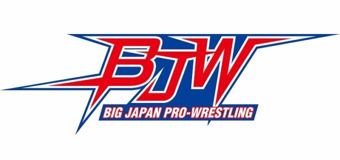 【大日本】一騎当千~strong climb~は橋本大地が史上初のストロングヘビー王者として優勝!4.26(日)BJW TVマッチ<全試合結果>