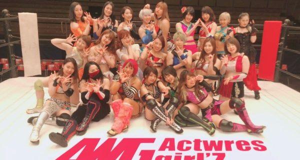 【アクトレスガールズ】11.6 ~Actwres Girl'Z 後楽園大会~全試合結果 高瀬みゆきがトーナメント優勝し第3代AWG王者に!