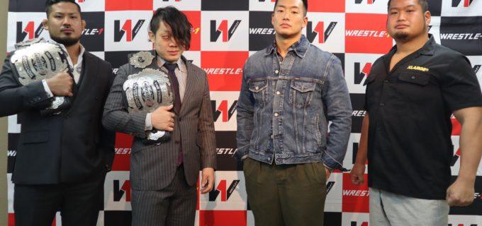【W‐1】芦野&児玉vsT-Hawk&入江がタイトルマッチで再戦!入江「T-Hawkと入江が組んだら、このベルトは必ず獲れる」<11.28会見>