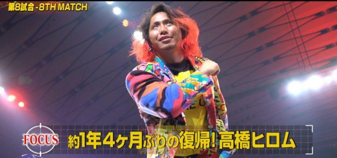【新日本】<新企画>熾烈極める闘いをわかりやすく!濃密に! 新日本プロレスの今がみえる、国内外のビッグマッチ速報VTR! それがNJPW-NOW-! 今回は年内最後の大阪ビッグマッチ「POWER STRUGGLE~SUPER Jr. TAG LEAGUE 2019~」 をフィーチャー!