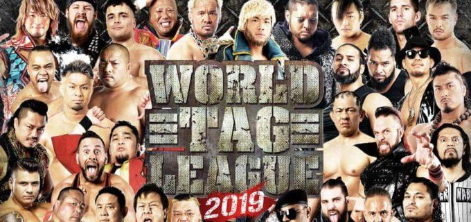 """【新日本】<いよいよ今週末! 11.16藤沢大会で開幕!>今年はなんと""""16チーム""""が総当たり!『WORLD TAG LEAGUE 2019』特設ページはコチラから!"""