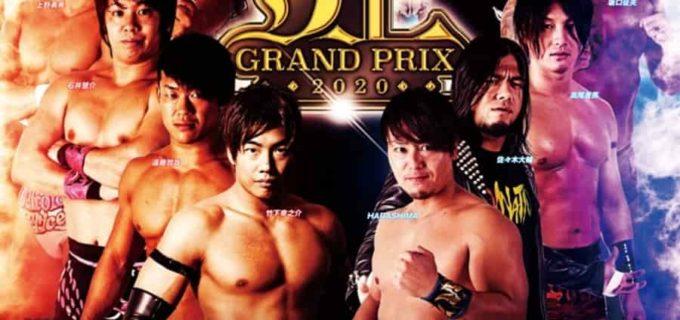 【DDT】D王 GRAND PRIX 2020開幕!11.29(金)、30日(土)横浜大会試合順!