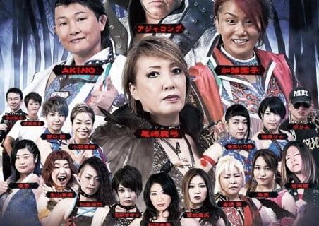 【OZアカデミー】1.5(日)新宿大会『Sparkling New Year 2020』全対戦カード