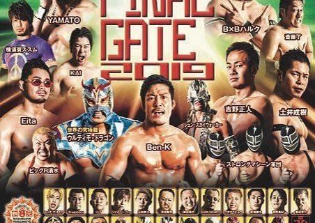 【ドラゴンゲート】12.15(日)福岡国際センター『THE FINAL GATE 2019』全対戦カード決定!