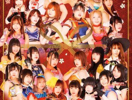 【東京女子】1.4(土)後楽園大会『東京女子プロレス'20』追加カード決定!