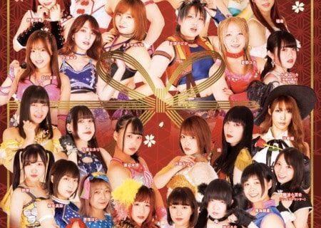 【東京女子】1.4(土)後楽園ホール『東京女子プロレス'20』全対戦カード