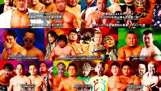 【W-1】12.31(火)大阪大会『WONDER CARNIVAL』全対戦カード