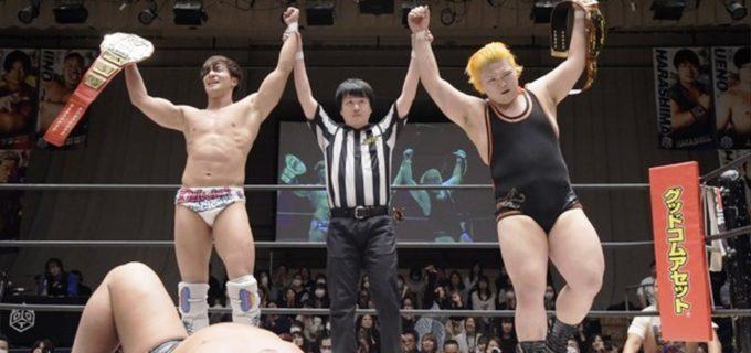 【DDT】上野勇希&吉村直巳が橋本千紘&飯野雄貴を退け、KO-Dタッグ王座V2に成功!