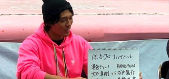 【DDT】女性限定興行「BOYZ」プロデューサー彰人が2・11北沢大会一部カード&4・26板橋にて野郎Z&BOYZ同会場同時刻開催を発表!