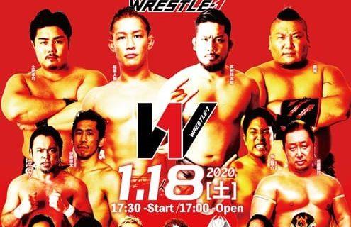 【W‐1】1.18(土)横浜大会『WRESTLE-1 TOUR 2020 SUNRISE』全対戦カード!CRUISER FES 2020トーナメント1回戦!