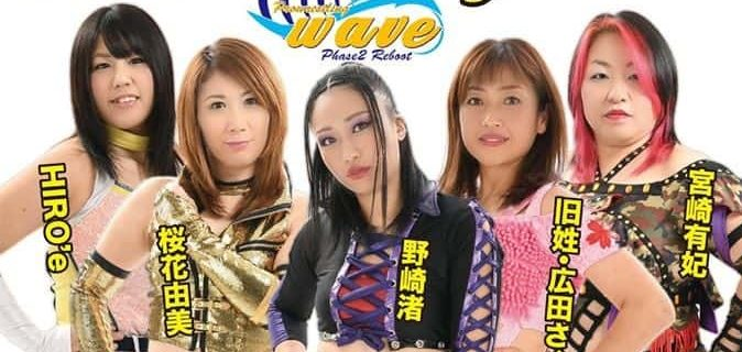 【WAVE】1.26(日)大阪昼夜興行『ZEN』『KOU』参戦決定選手