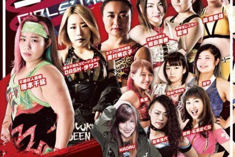 【仙女】1.5(日)新宿FACE大会『NEW YEAR SENJO』全対戦カード&当日情報