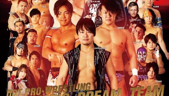 【DDT】1.3(金)後楽園ホール『新春お年玉スペシャル!全席2000円興行!!』全対戦カード