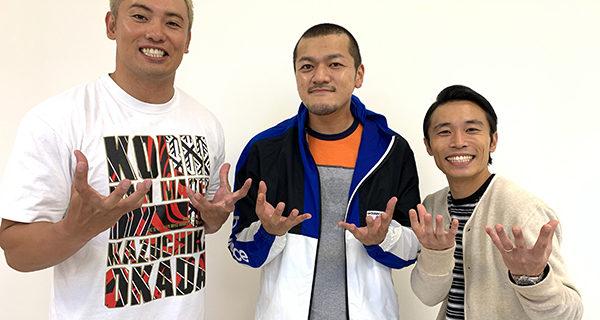 【新日本】1月10日(金)24時20分~オンエア!テレビ朝日『タモリ倶楽部』にオカダ・カズチカ選手が出演!