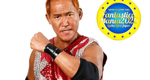 【新日本】<下田美馬さんと元井美貴さんが『FANTASTICA MANIA 2020』徹底紹介!>下田「今回はOKUMURAさんの25周年なんですよ。その邪魔にならないように25周年に華を添えられればいいなと思っています」