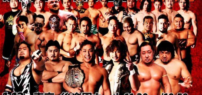 【W‐1】1.12(日)後楽園ホール『WRESTLE-1 TOUR 2020 SUNRISE』全対戦カード!チャンピオンシップは稲葉大樹 vs 中嶋勝彦(ノア)