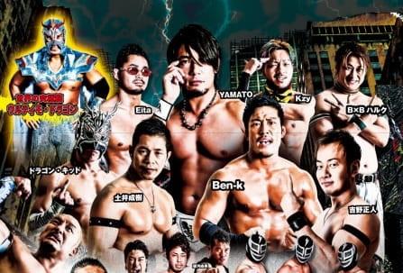 【ドラゴンゲート】1.12(日)大阪大会『OPEN THE NEW YEAR GATE 2020』全対戦カード!オープン・ザ・ツインゲート統一タッグ王座決定トーナメント2回戦!