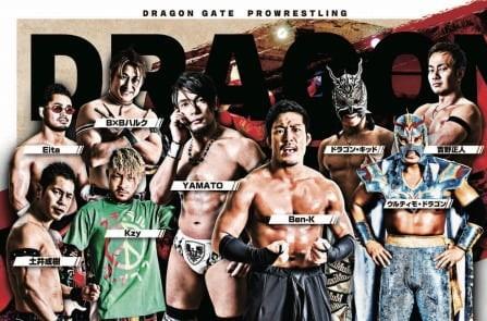 【ドラゴンゲート】1.19(日)浜松大会『OPEN THE NEW YEAR GATE 2020』全対戦カード