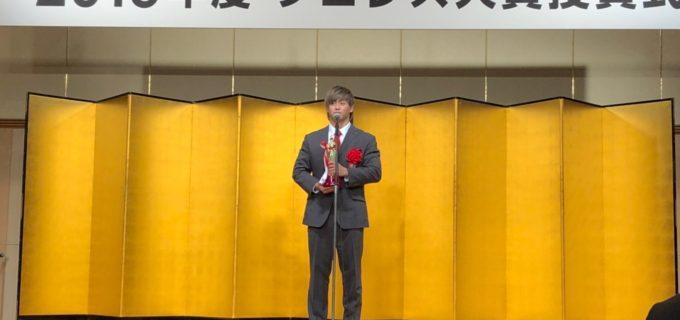 【ノア】2019年度プロレス大賞授賞式に敢闘賞 清宮海斗選手が登壇 清宮海斗 「ノアとしては武道館、個人としては東京ドームを目指して、新しい景色を見せていきたいと思います」