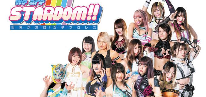 【スターダム】We are STARDOM!! #9 ドンナ・デル・モンド初見参!!流血のワンダー戦!!花月スターダムラストマッチも※動画※