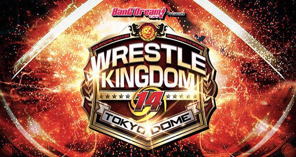 【新日本】『バンドリ!Presents WRESTLE KINGDOM 14 in 東京ドーム』スタートまであと少し!場内で上映されるオープニング&煽りVTRをオフィシャルYouTubeチャンネルにて先行公開!