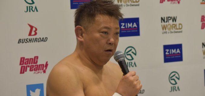 佐野巧真が引退を表明…今後は焼肉屋に専念 共に戦ったレスラーから慰労の声続々